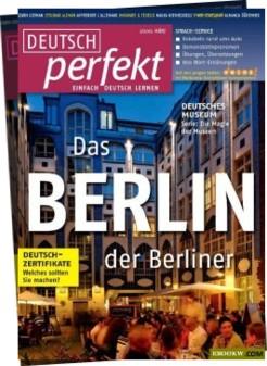 Deutsch_perfekt